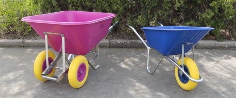 Right Wheelbarrow